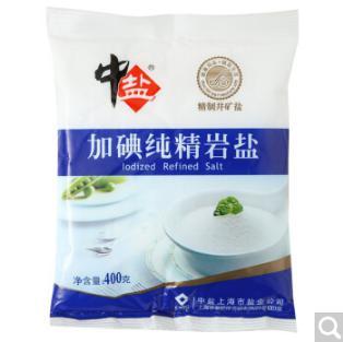 中盐 食用盐 加碘纯精岩盐 400g 调味品