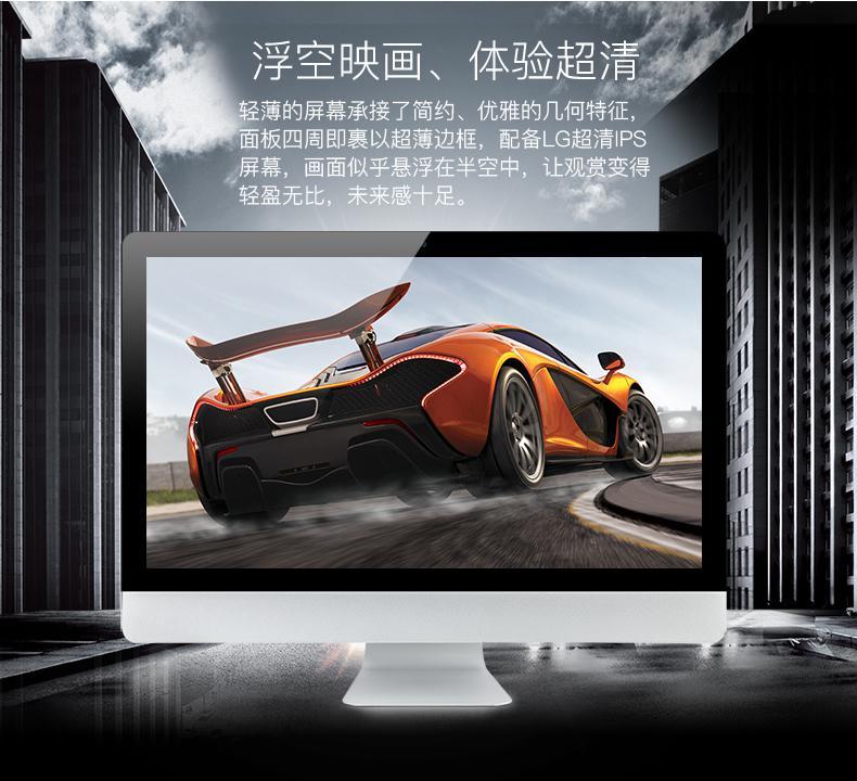 昂达 X27T一体机(I5/8G/2G)...
